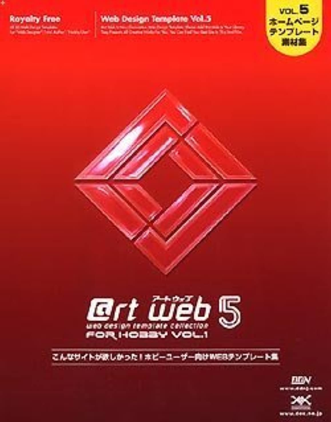 間オーナーチャールズキージング@rt web 5 for Hobby VOL.1 リニューアル版