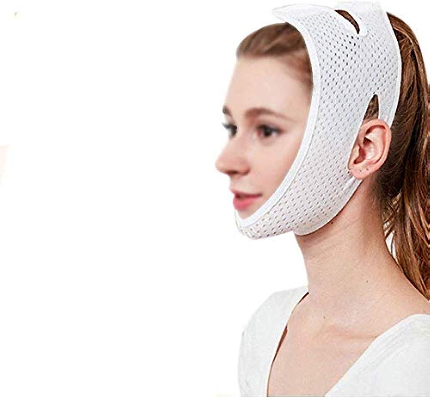分泌する促進する展示会スリミングVフェイスマスク、シンフェイスベルト、Vフェイスバンデージからダブルチンデクリーマスクリフティングファーミングスリープマスク(色:白)