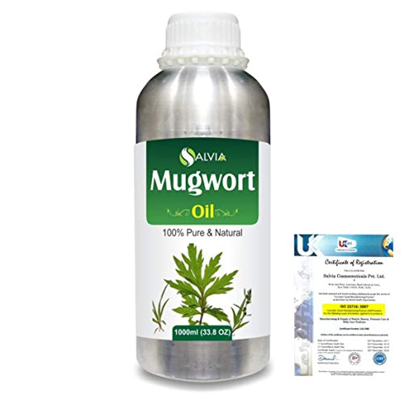 ノイズポジション垂直Mugwort (Artemisia vulgaris) 100% Natural Pure Essential Oil 1000ml/33.8fl.oz.