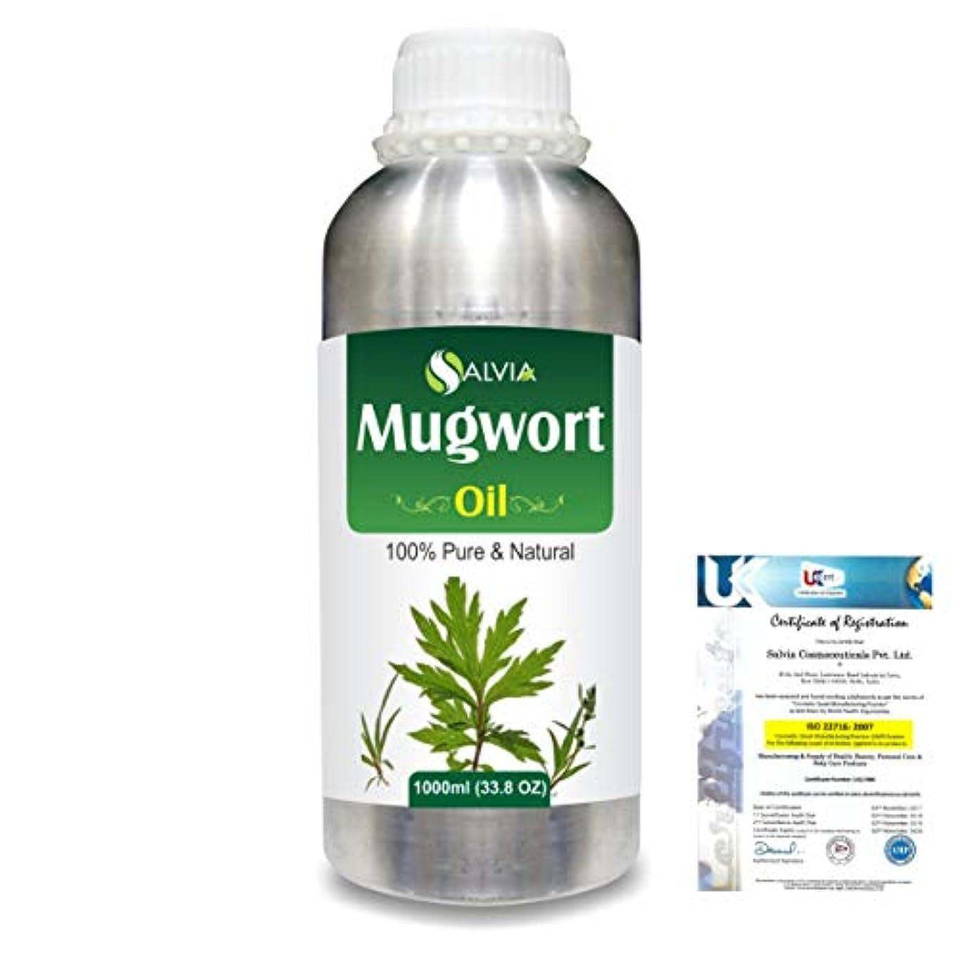 スロベニア効果的悲しむMugwort (Artemisia vulgaris) 100% Natural Pure Essential Oil 1000ml/33.8fl.oz.