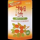 【まとめ買い】薬用柿渋ボディソープ つめかえ用 350ml ×2セット