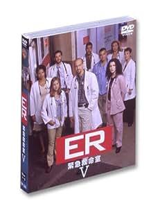 ER 緊急救命室 V ― フィフス・シーズン セット 1 [DVD]