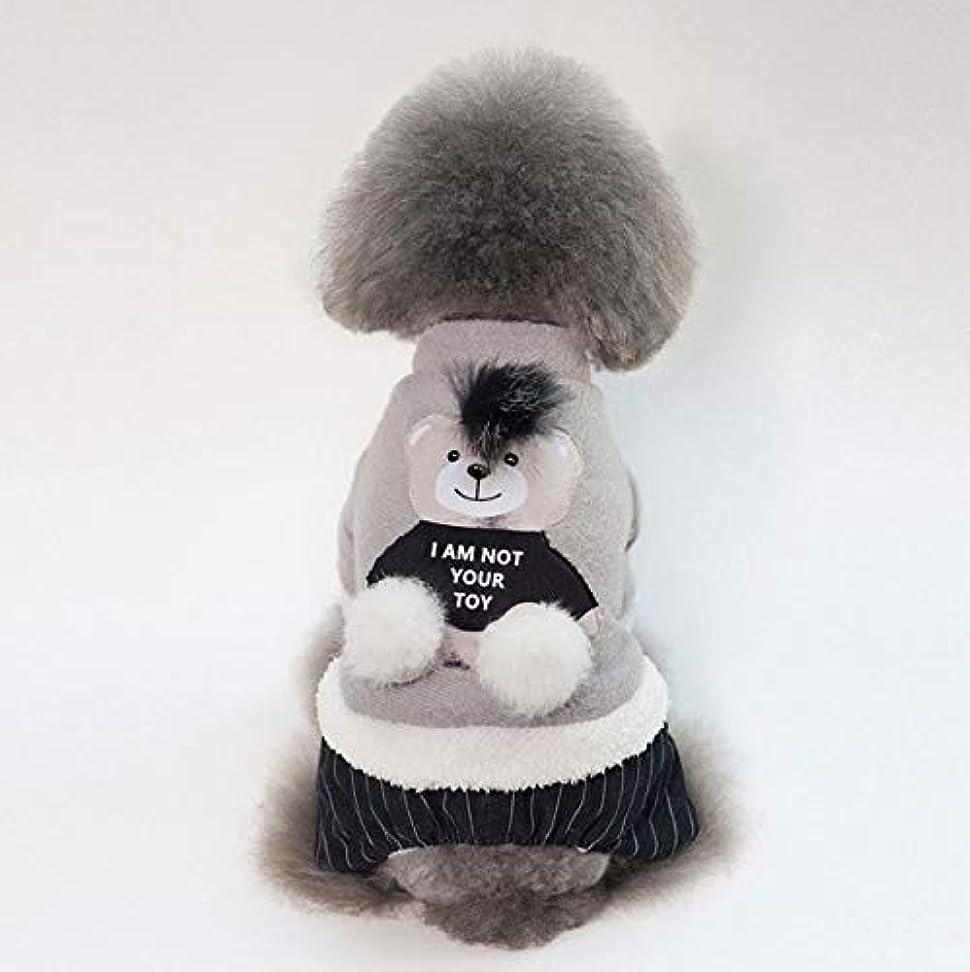 前置詞経度折SfHx ペットの猫と犬の服、秋と冬の暖かくそして快適な服、灰色の熊ボタンペット綿のコート (Size : S)