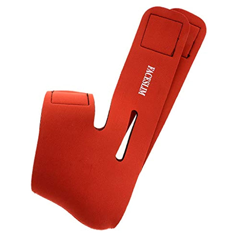 フェイスベルト リフトアップ 小顔サポーター 小顔マスク 小顔ベルト 通気 伸縮性 調節可能 全2色 - オレンジ