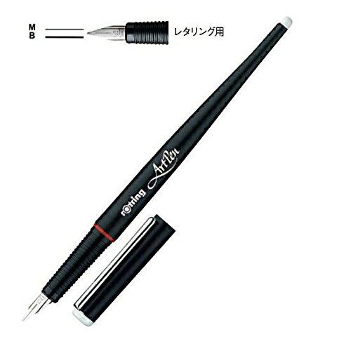 ロットリング アート用万年筆(アートペン) レタリング用 B・...
