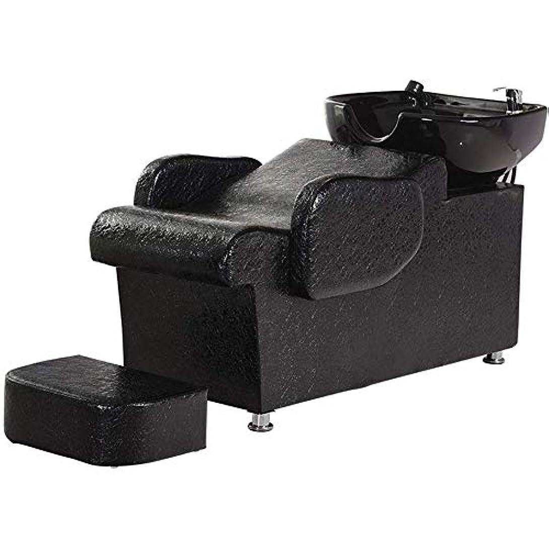 驚いた楽しませる乱暴なシャンプーチェア、 逆洗ボウルユニット駅理容椅子スパサロン機器フラッシングベッドセラミック盆地