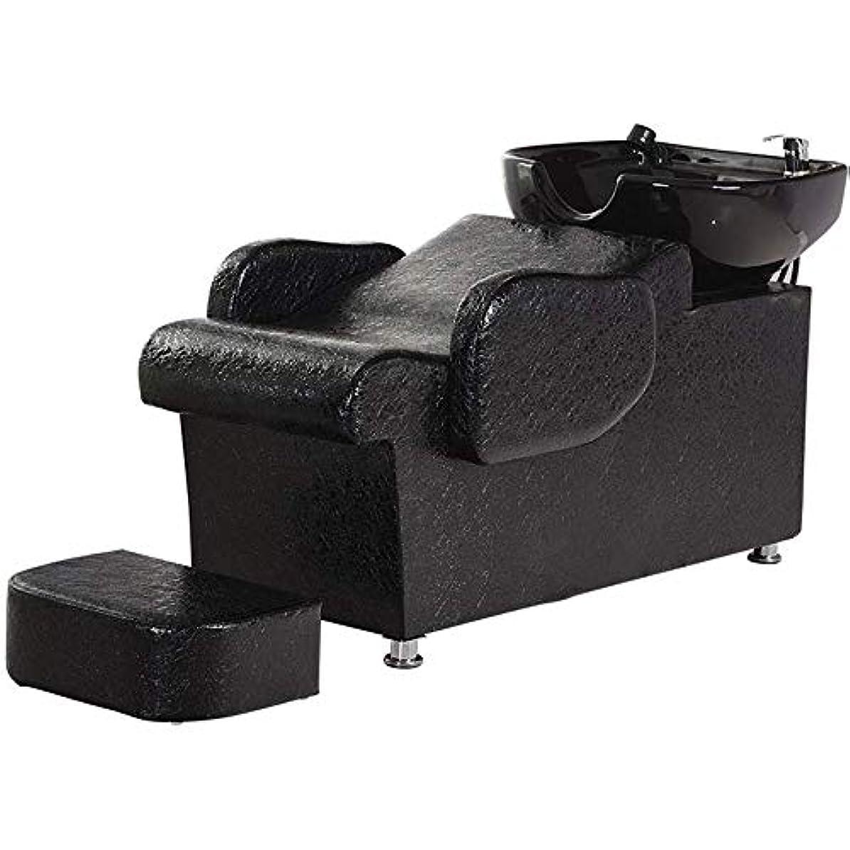 中間永久地平線シャンプーチェア、 逆洗ボウルユニット駅理容椅子スパサロン機器フラッシングベッドセラミック盆地