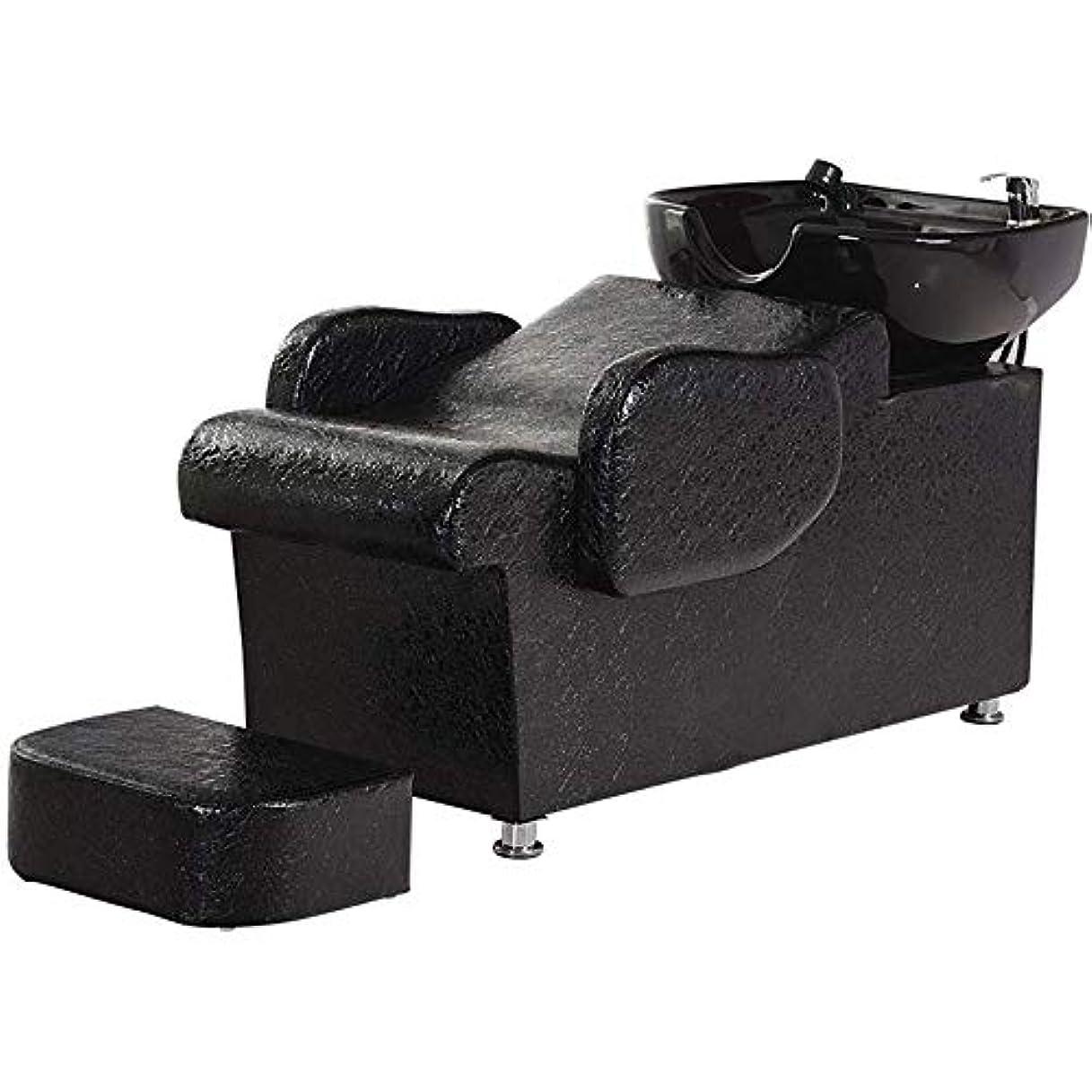 こどもセンタースナッチ北シャンプーチェア、 逆洗ボウルユニット駅理容椅子スパサロン機器フラッシングベッドセラミック盆地