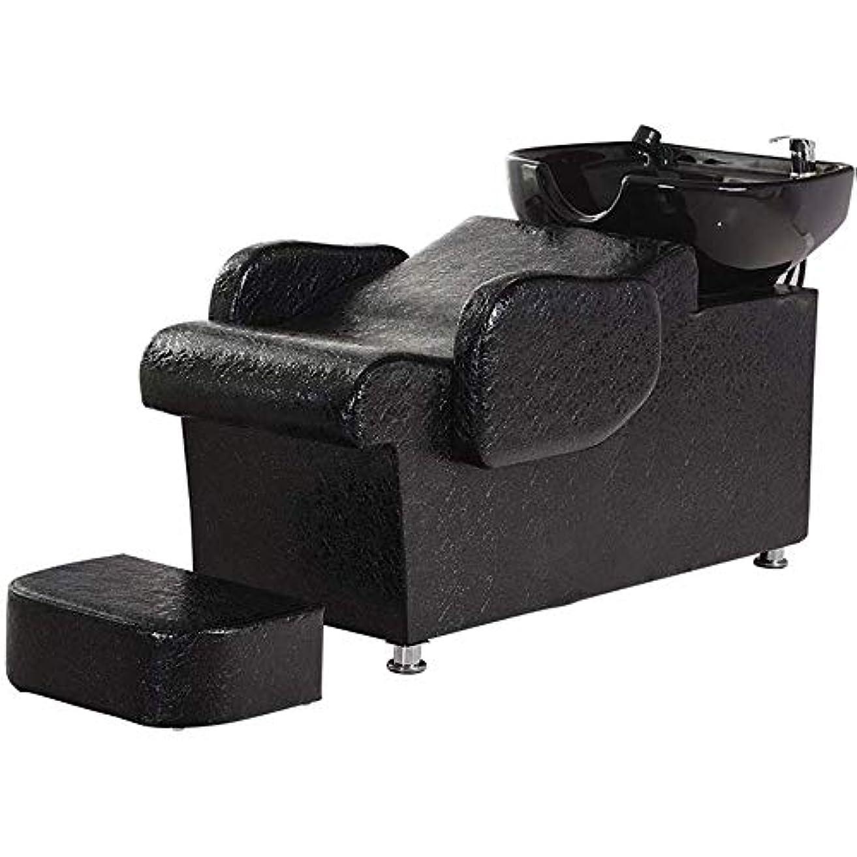 心臓接触温帯シャンプーチェア、 逆洗ボウルユニット駅理容椅子スパサロン機器フラッシングベッドセラミック盆地