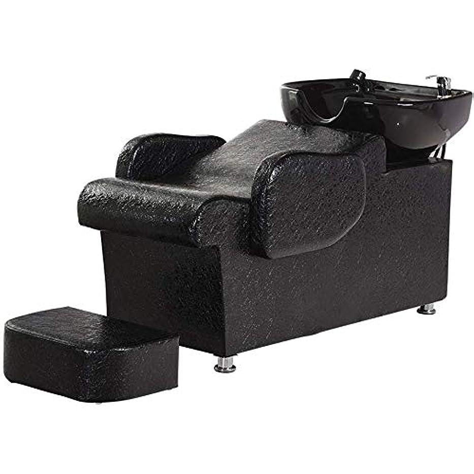 ゲージ視力鏡シャンプーチェア、 逆洗ボウルユニット駅理容椅子スパサロン機器フラッシングベッドセラミック盆地