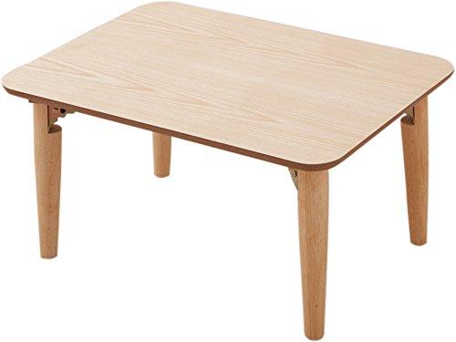 エムール テーブル ローテーブル 折りたたみテーブル 組立不要 小ぶりの折りたたみテーブル 長方形 Mサイズ アッシュ