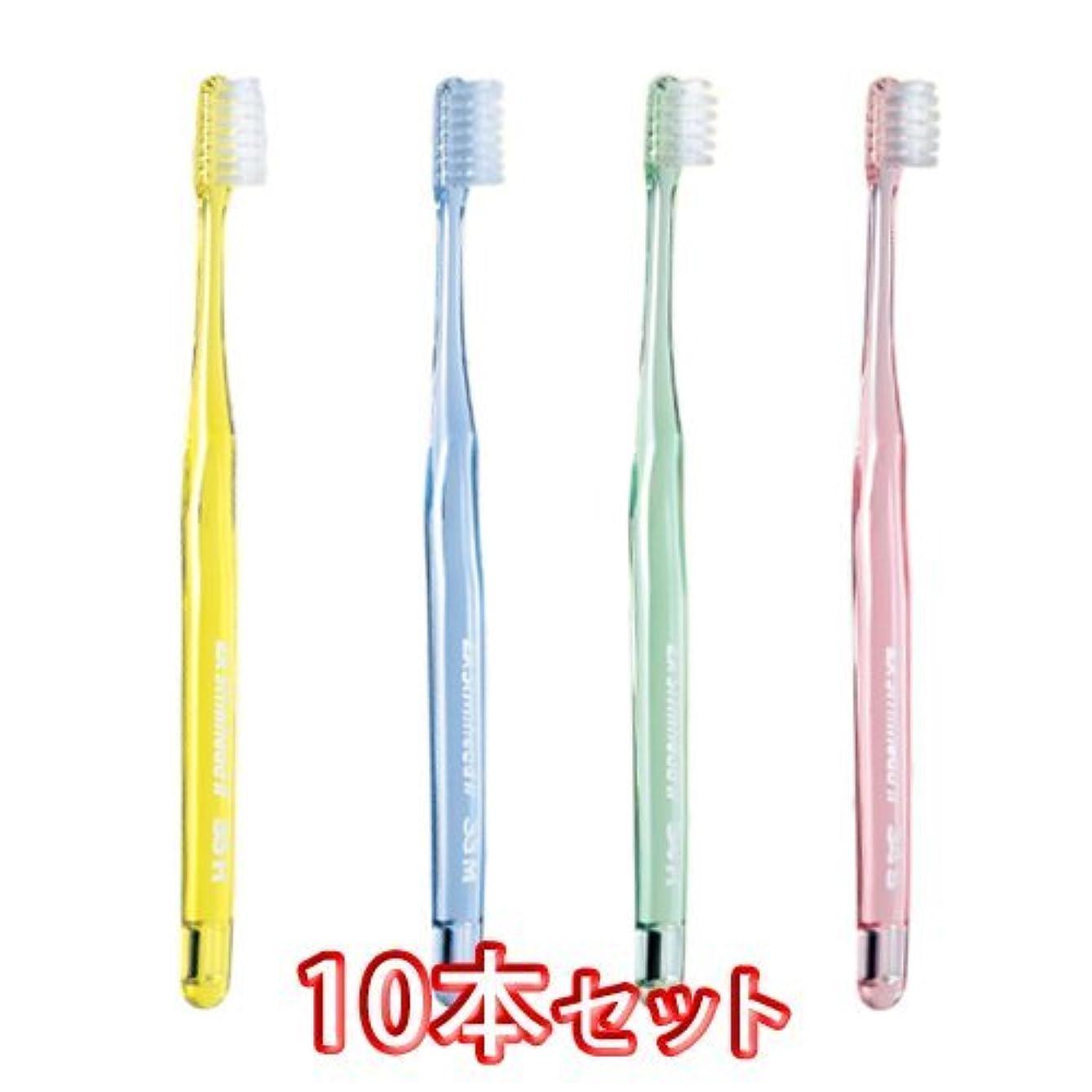 緩やかなビン販売員ライオン スリムヘッド2 歯ブラシ 10本セット (33M)