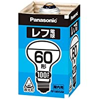 パナソニック レフ電球(屋内用) E26口金 100V60形 散光形(ビーム角=60°) RF100V54WD