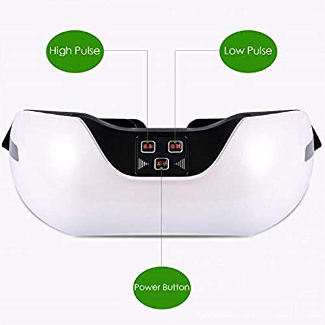 シャープ嫉妬揺れる近視の予防のための視力回復器具トレーニングアイマッサージ器具 (Color : White)