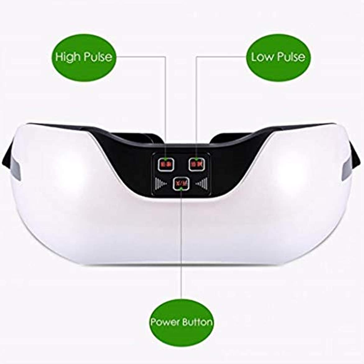 服を洗う政令綺麗な近視の予防のための視力回復器具トレーニングアイマッサージ器具 (Color : White)