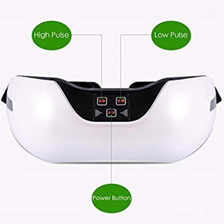 天才所得デッキ近視の予防のための視力回復器具トレーニングアイマッサージ器具 (Color : White)