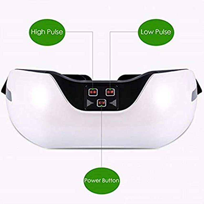 展開するフェードアウト交換近視の予防のための視力回復器具トレーニングアイマッサージ器具 (Color : White)