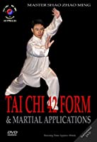 Tai Chi 42 Form [DVD] [Import]