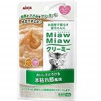 MiawクリーミーP本枯節40g おまとめセット【6個】