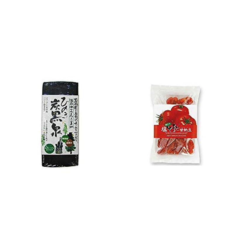 ネコサラミ視聴者[2点セット] ひのき炭黒泉(75g×2)?朝どり 塩とまと甘納豆(150g)