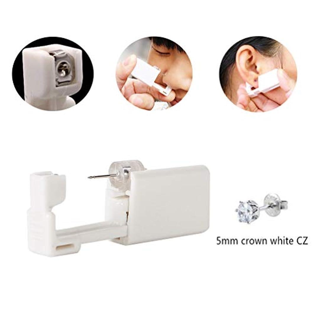ウェイター販売員動的JINTOPイヤーピアスガン、ディスポーザブルセフティピアスイヤリングピアスツールキット1/100 Ear Stud(4月253クラフトホワイトダイヤモンド)