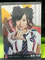 SKE48◆高柳明音◆『君はメロディー』劇場盤生写真
