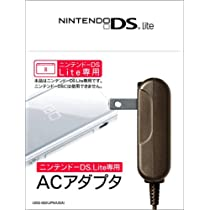 ニンテンドーDS Lite専用 ACアダプタ