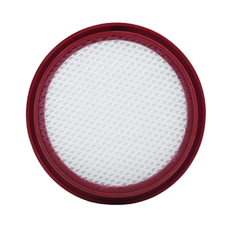 BEAUDENS Ziglint スポンジフィルター 洗って再利用可能 Z5 コードレススティック掃除機用 1パック
