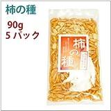 無添加 お菓子 煎餅 柿の種 90g 5パック 松本製菓