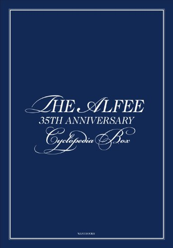 THE ALFEE 35th Anniversary Cyclopedia Box ([バラエティ])