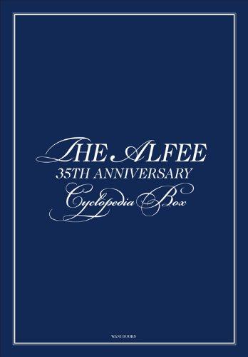 THE ALFEE 35th Anniversary Cyclopedia Box ([バラエティ])