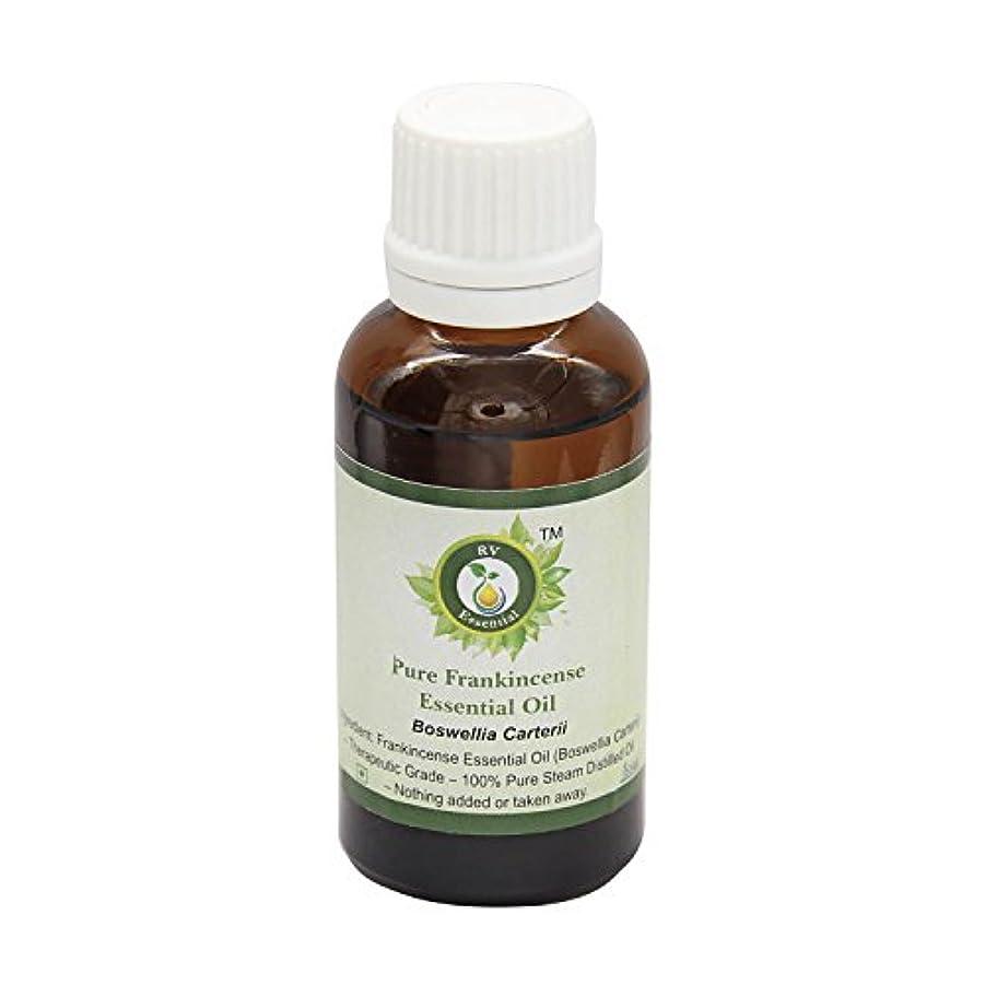 二年生肌寒い香りR V Essential ピュアフランキンセンスエッセンシャルオイル30ml (1.01oz)- Boswellia Carterii (100%純粋&天然スチームDistilled) Pure Frankincense...