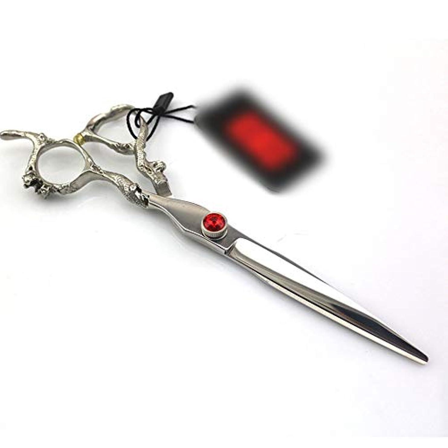 チャペルインチ編集者WASAIO プロフェッショナル理髪はさみ髪のクリッピング間伐シアーズキット理容サロンレイザーエッジツール歯は無条件せん断7.0インチを設定します (色 : Silver)