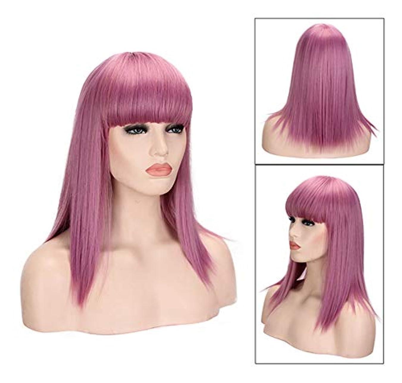 ラベンダー疑い者エンコミウム女性用フルウィッグ、コスプレパーティーデイリードレスのヘアピースの前髪と自然なピンク合成ミディアムロングストレートの髪