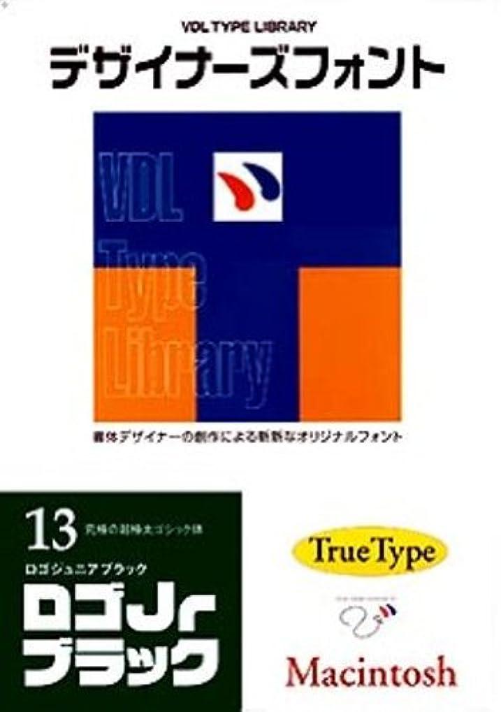 勧めるチャートプランターVDL Type Library デザイナーズフォント TrueType Macintosh Vol.13 ロゴJrブラック