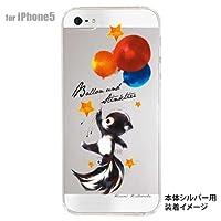 【iPhone5S】【iPhone5】【an artist】 iPhone5ケース カバー スマホケース ip5-30-il0006 クリアケース