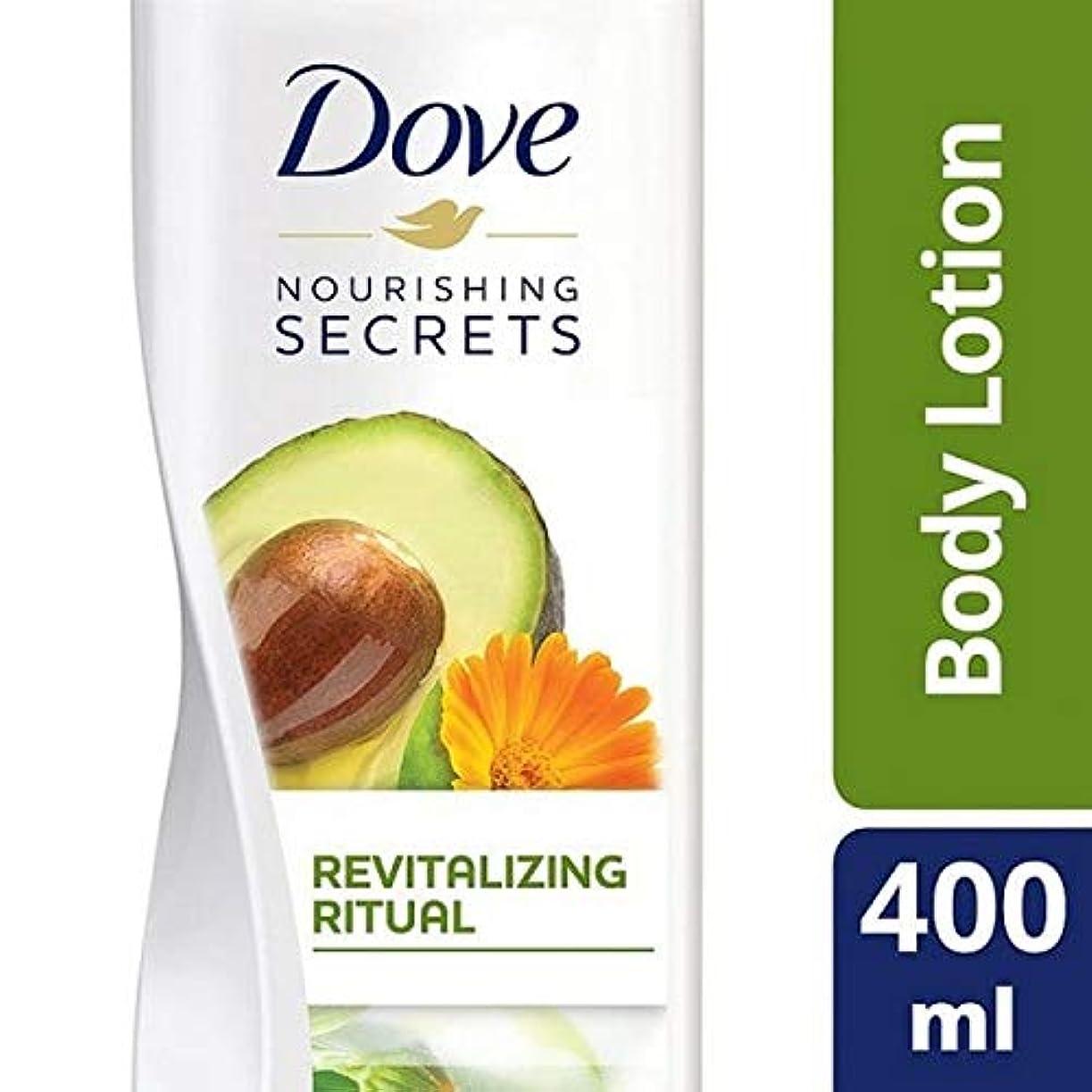 不誠実リットル紫の[Dove ] 鳩栄養秘密は、オイルボディローション400ミリリットルアボガド - Dove Nourishing Secrets Avocado Oil Body Lotion 400ml [並行輸入品]