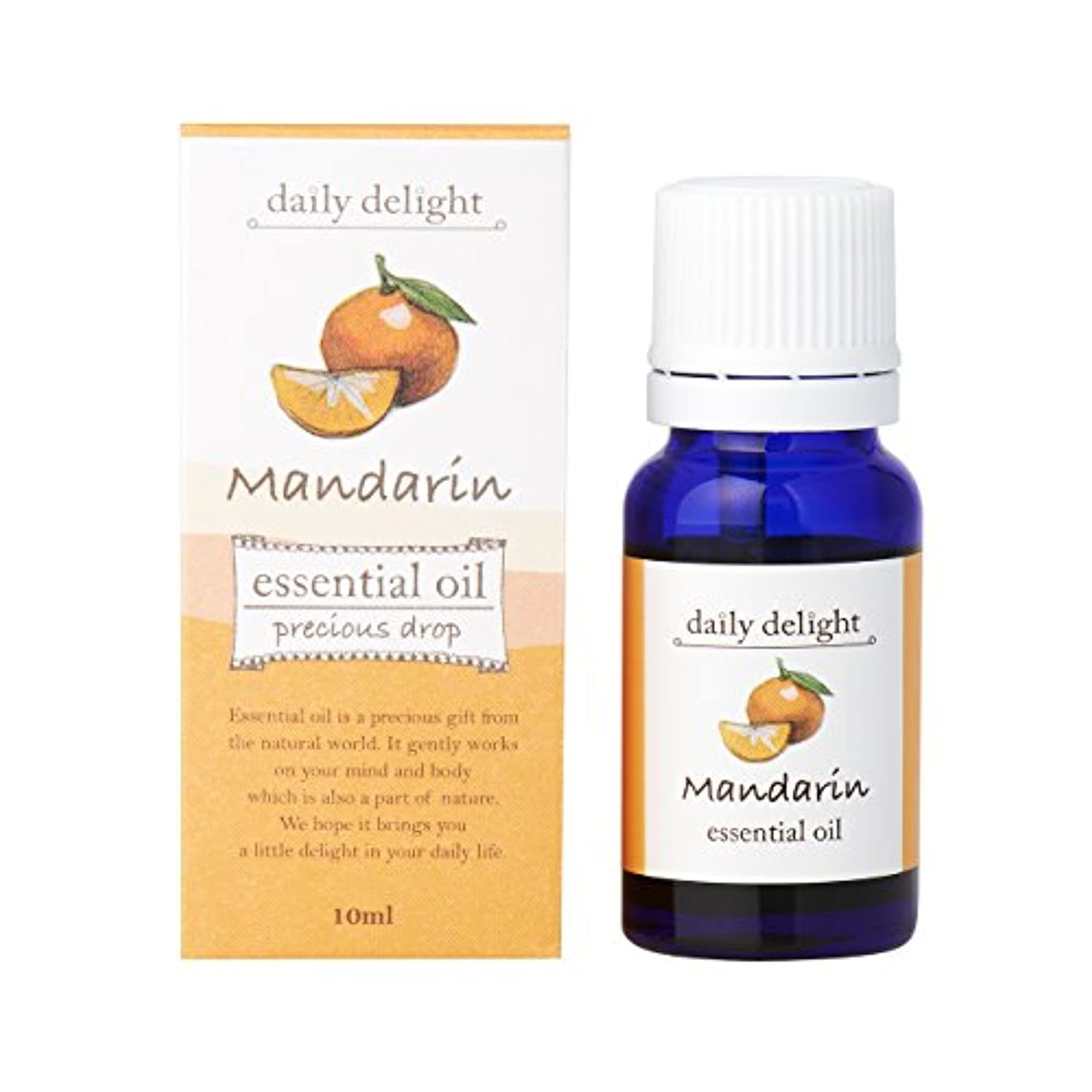 格納抑制立法デイリーディライト エッセンシャルオイル  マンダリン 10ml(天然100% 精油 アロマ 柑橘系 オレンジに似ているがより穏やかで落ち着いた印象の香り)