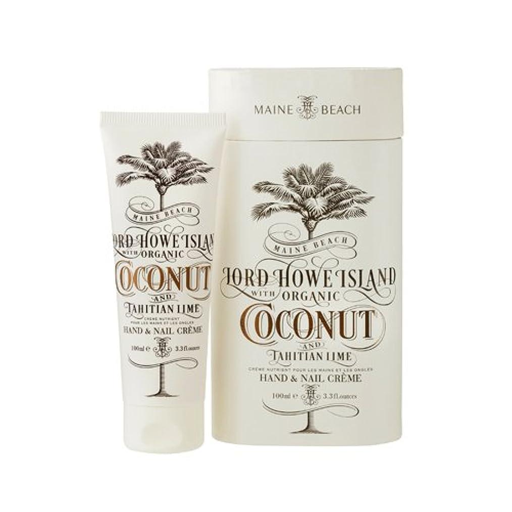 機動熟練した考えるマインビーチ ココナッツ&ライムシリーズ Hand&Nail Cream ハンド&ネイルクリーム
