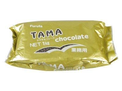 玉チョコレート 1kg