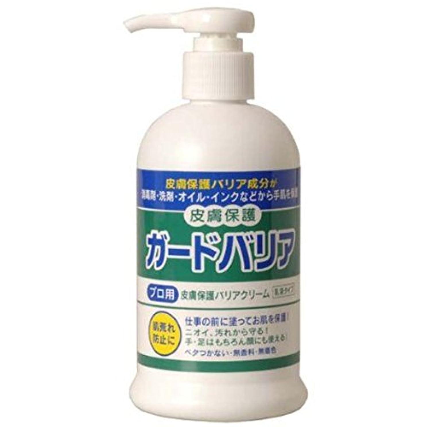 凝視準備位置づけるガードバリア【皮膚保護バリアクリーム】プロ用