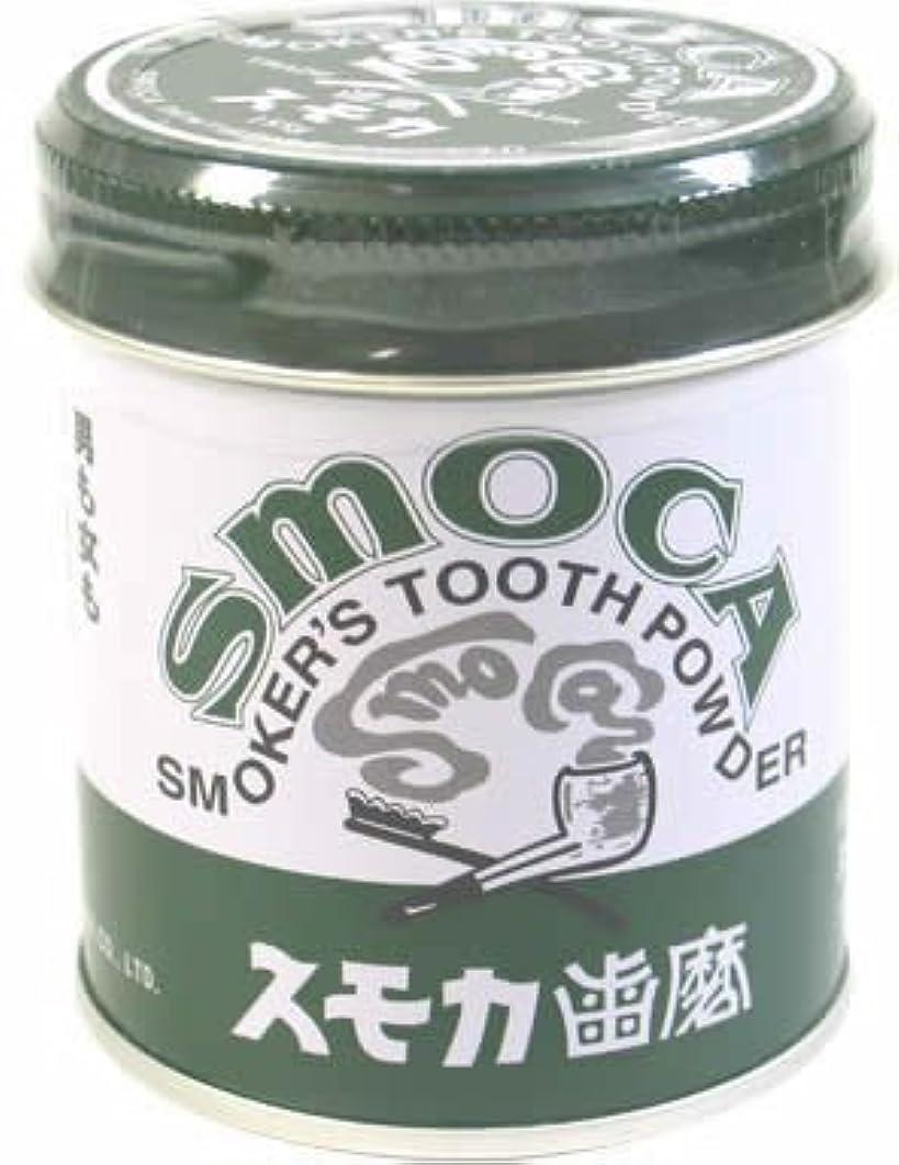 高いサンプル同僚スモカ 歯磨 緑缶155g