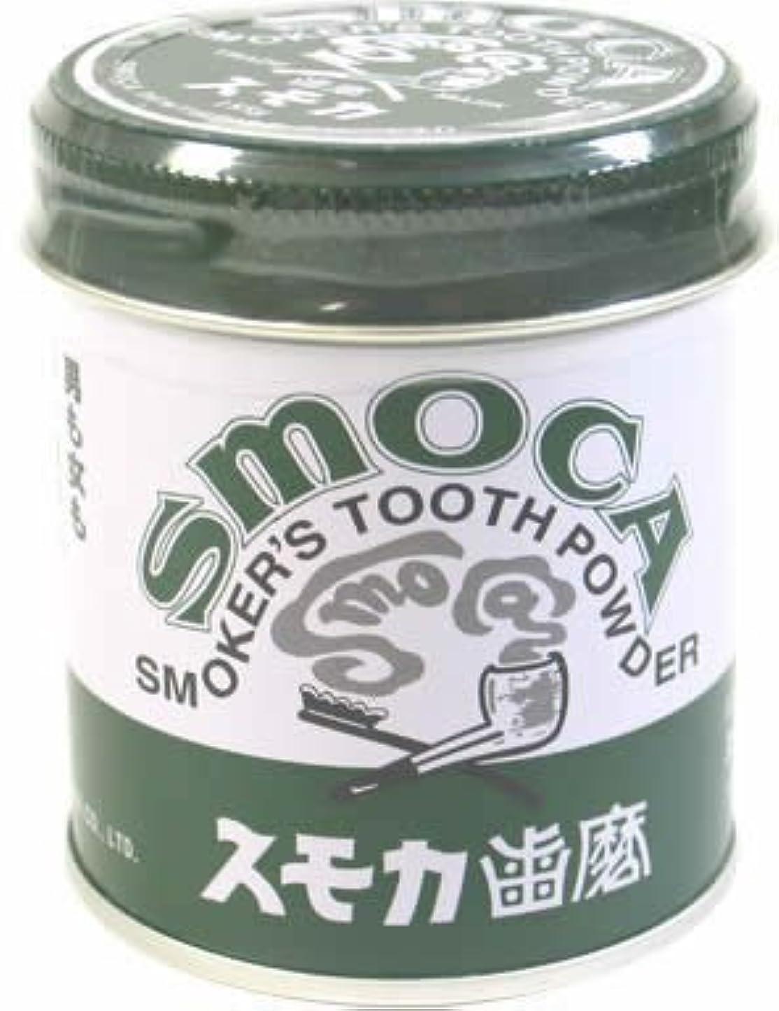 保持料理混合したスモカ 歯磨 緑缶155g