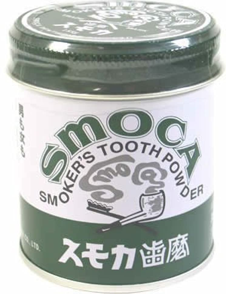 賛辞薬を飲むグレードスモカ 歯磨 緑缶155g