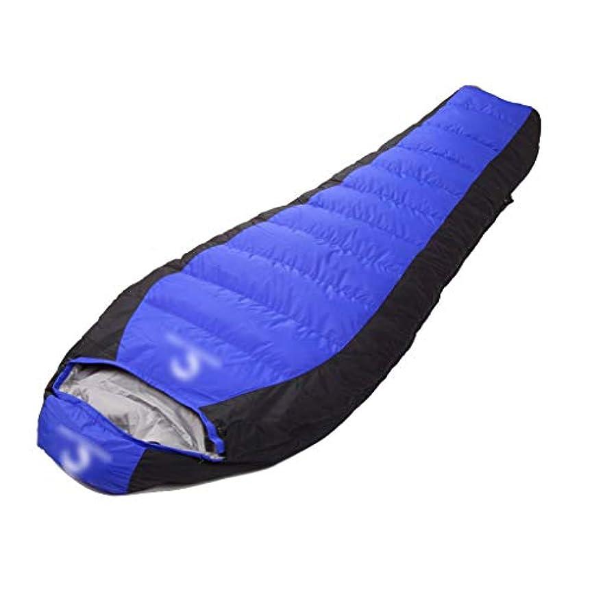 覆す起業家自発キャンプのための寝袋キャンプの寝袋大人の寝袋屋外の寝袋厚手の暖かい暖かいアヒルの冬の寝袋をダブルステッチすることができます (Color : BLUE, Size : 215*78CM)