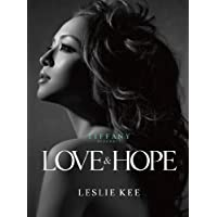 TIFFANY supports LOVE AND HOPE by Leslie KEE