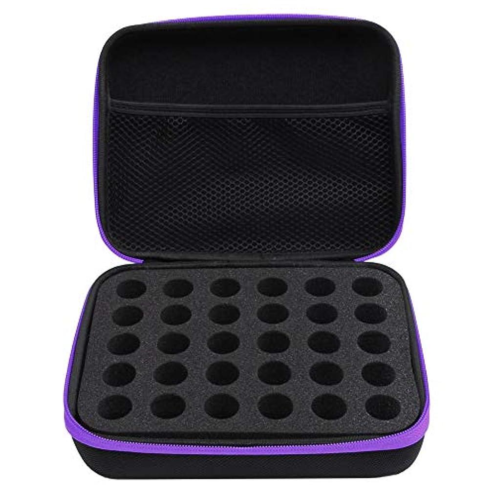 成熟した振る不良Juleyaing 30本 エッセンシャルオイル 携帯ケース - 衝撃防止 耐用 ハードシェル EVA アロマケース ハンドル付き ボックス 10ml瓶用(エッセンシャルオイルが入っていません)