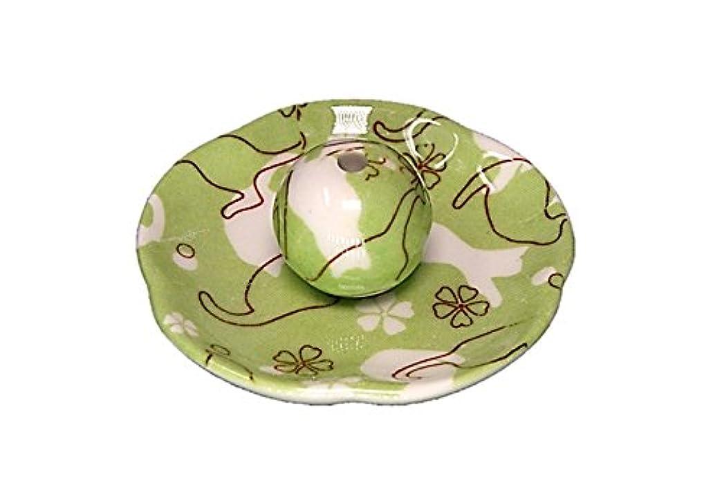 九月シャトル宿ねこランド グリーン 花形香皿 お香立て ネコ 猫 ACSWEBSHOPオリジナル