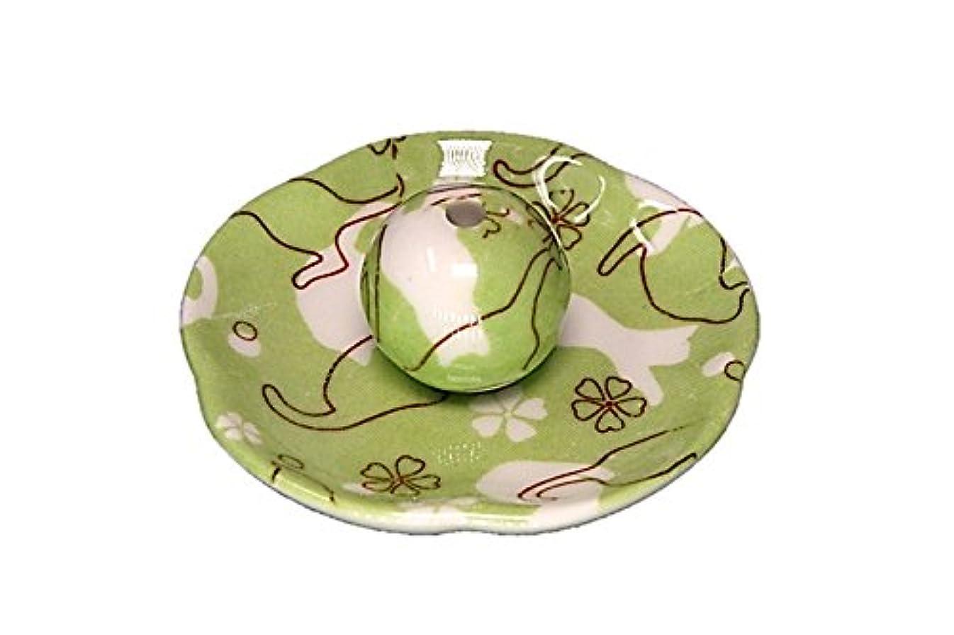 舌なパールりんごねこランド グリーン 花形香皿 お香立て ネコ 猫 ACSWEBSHOPオリジナル