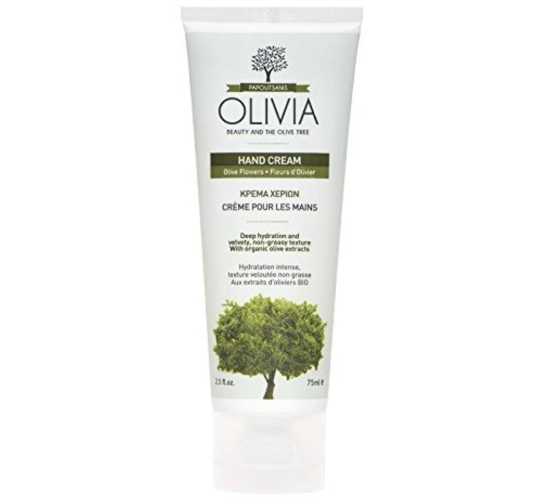 新年ホイップ円形のOlivia ハンドクリーム - オリーブの花2.5液量オンス